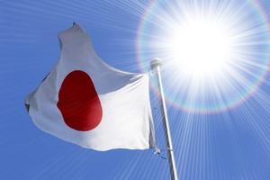 Autovuokraamo Japani