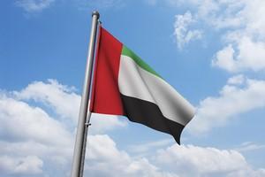 Autovuokraamo Arabiemiirikuntien liitto