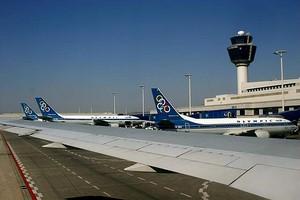 Ateena Lentokenttä
