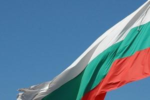 Autovuokraamo Bulgaria