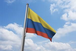 Autovuokraamo Kolumbia