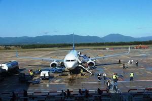 Autovuokraamo Girona Lentokenttä