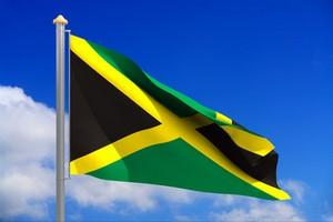 Autovuokraamo Jamaica