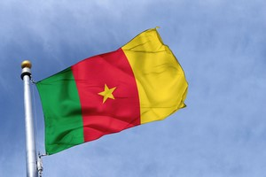 Autovuokraamo Kamerun