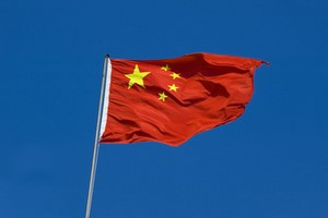 Autovuokraamo Kiina