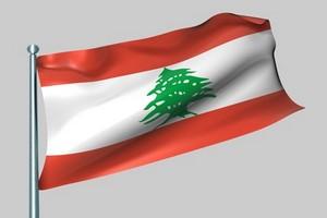 Autovuokraamo Libanon