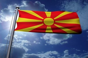 Autovuokraamo Macedonia