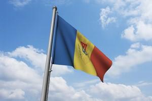 Autovuokraamo Moldavia