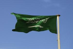 Autovuokraamo Saudi Arabia