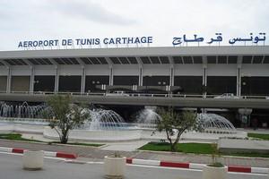 Autovuokraamo Tunis Lentokenttä