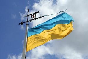 Autovuokraamo Ukraina